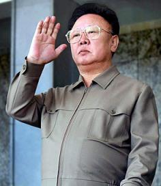 El observador coreano Kim Jong il